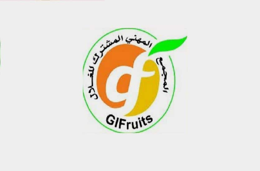 gifruits 2016